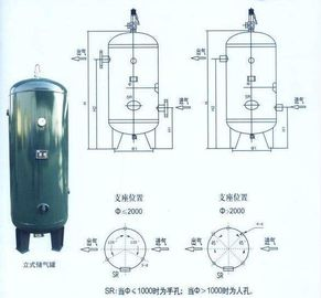 China Steel Air Compressor Tank Vertical Type , Small Portable Compressed Air Tank supplier
