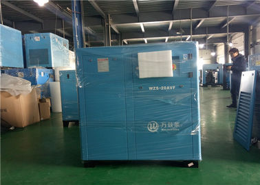 Electric Integrated Permanent Magnetic Air Compressor 15KW 2.2m3/Min