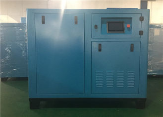China 110KW PM Motor Screw Air Compressor Variable Speed Drive Energy Saving supplier