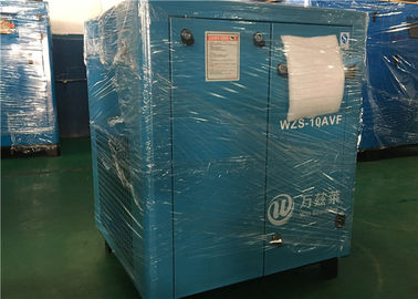 11KW PM VSD Permanent Magnetic screw air compressor industrial screw air compressor for sale