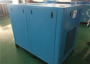 China 15KW Permanent Magnetic Air Compressor Variable Frequency Drive 3 Phase supplier