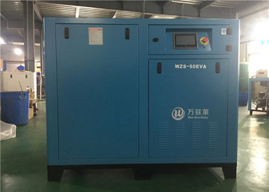 22KW Permanent Magnetic Air Compressor , Rotary Screw Type Air Compressor