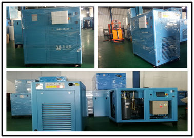 China Portable 30KW Permanent Magnetic Air Compressor Screw Type Direct Driven supplier