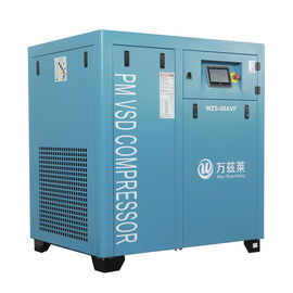Vertical Direct Driven Air Compressor , Rotary Air Compressor For Industrial Use