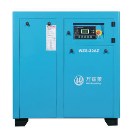 Fixed Speed 15 Hp Rotary Screw Air Compressor / Oil Lubricated Air Compressor