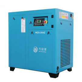 Industrial Screw Drive Air Compressor , Portable Screw Air Compressor
