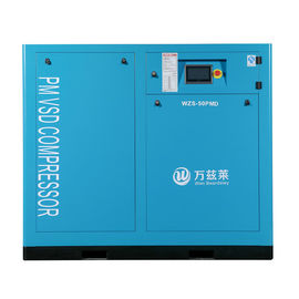 China Electric Single Stage Air Compressor / Small Air Compressor For Painting supplier