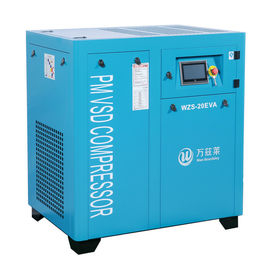 China Low Noise Single Stage Air Compressor , Portable Screw Air Compressor supplier