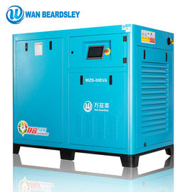 Direct Driven Oil Injected Screw Compressor Air Cooling 2050*1200*1500mm