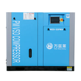 China Silent Energy Efficient Air Compressor , Rotary Screw Air Compressor supplier