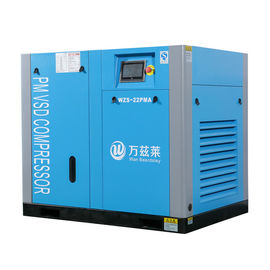 China Industrial Air Compressor Energy Savings / Direct Driven Air Compressor supplier