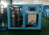 China Non Inductive PM Industrial Screw Air Compressor High Reliability 110KW factory