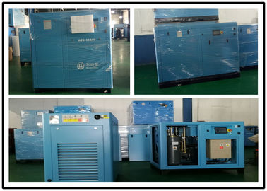 China Industrial 75KW PM Variable Speed Screw Compressor Direct Driven Silent factory