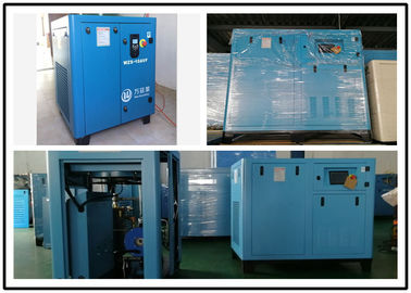 China PM Direct Driven Variable Speed Screw Compressor For Industrial Use 11KW factory