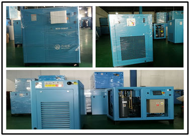 China 55KW Screw Type Industrial Use Air Compressors With Permanent Magnetic Motor factory