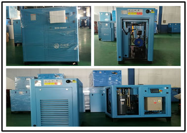 China Industrial Screw Air Compressor With Permanent Magnetic Motor Variable Speed Drive factory