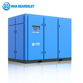 China Low Noise Two Stage Screw Compressor With Air Inlet Control System factory